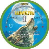 Õhupüssikuulid Shmel Ohota 4,5mm0,73g