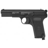 Õhupüstol Crosmann C-TT 4,5mm