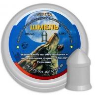 Õhupüssikuulid ShmelStorm4,5mm1,04g 350t