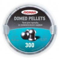 Õhupüssikuulid Ljuman Domed 4,5mm 0,57g